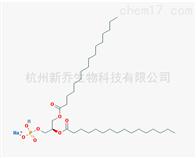 高纯磷脂DSPA二硬脂酰基磷脂酸CAS号:108321-18-2