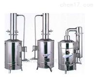 20L不锈钢断水自控电热蒸馏水器--雷韵