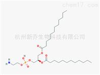 合成磷脂DLPE二月桂酰基磷脂酰乙醇胺42436-56-6