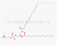 合成磷脂998-07-2二肉豆蔻酰基磷脂酰乙醇胺DMPE