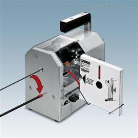 德国菲尼克斯电动工具CF 3000-2,5 BASIC
