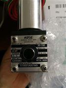 ASCO电磁阀EFG551H417 24VDC忍耐和坚持