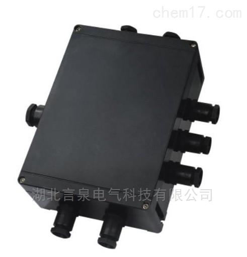 BXJ8050塑料聚脂材质户外三防防水箱订做