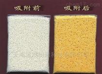濕法冶金樹脂黃金吸附專業生產商