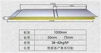 1000*3600聚氨酯岩棉封边复合板