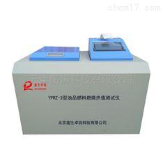 醇基燃料油品热值大卡测试仪