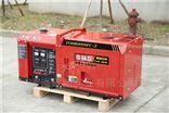 12kw静音变频柴油发电机