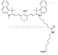 荧光染料Cyanine7.5 amine cy7.5 NH2 Cy荧光染料