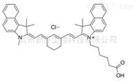 荧光染料Cyanine7.5 carboxylic acid近红外染料