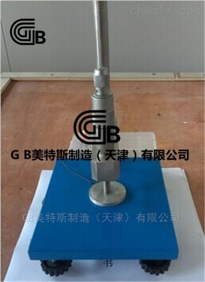 螺旋测微仪-ISO1923-1981