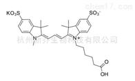Sulfo-Cyanine3 carboxylic acid荧光光谱
