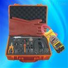 KX-DWH便携式蓄电池维护专用组合工具