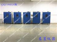 大型立式热空气消毒箱原理