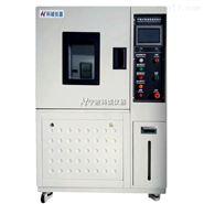 高低温交变试验箱KCGD系列