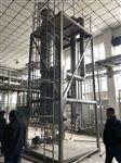 江西厂家回收二手高含盐废水蒸发器