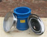 新型自密实混凝土抗离析性筛析法试验容器