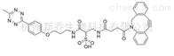 点击化学试剂Methyltetrazine-DBCO DBCO点击化学官能团
