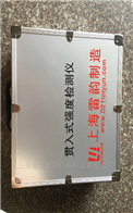 SJY-800BSJY-800B贯入式砂浆强度检测仪--试验