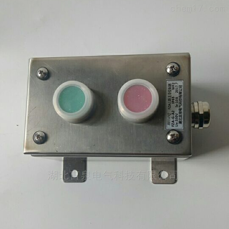 FZA-G-A2 2钮主令控制器|红绿启停按钮盒