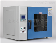 廠家直銷PH-010A干燥培養箱二用箱 多用烘箱