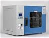 熱空氣消毒箱GRX-9013A干烤滅菌烘箱