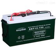 12V200AHsinonteam赛能蓄电池JMF12-200含型号齐全