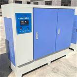 YH-60B凝土試塊標準恒溫恒濕養護箱