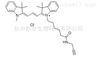 荧光染料Cy3 Alkyne CY3炔烃荧光染料