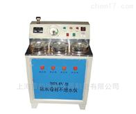 DTS-3DTS-3电动防水卷材不透水仪--使用