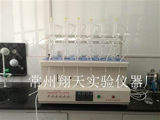 CH-6000全自动智能蒸馏仪