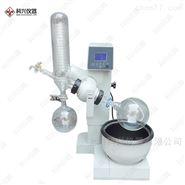 科興儀器小型旋轉蒸發器