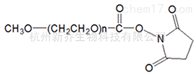 PEG衍生物mPEG-NHS甲氧基聚乙二醇琥珀酰亚胺酯
