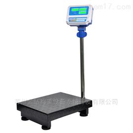 朗科LP7516E带打印电子台秤/不干胶台秤