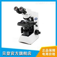 OLYMPUS奥林巴斯生物显微镜CX31(三目)