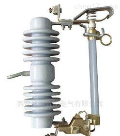 lw11系列LW11跌落式高壓35kv熔斷器系列電氣設備