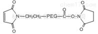 PEG衍生物NHS-PEG-MAL MW:2000马来酰亚胺PEG活性酯