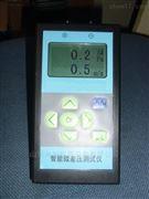 TP-202精密数字压差计