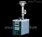 2030D型 智能小流量TSP/PM10/PM2.5采样仪