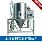 QFN-L系列离心喷雾干燥机 实验型 生产型 均可定做