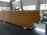 1000*3600聚氨酯金属复合板