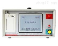 GC-500PZ配电网电容电流测试仪价格