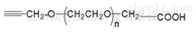 PEG衍生物Alkyne-PEG-COOH MW:2000炔基聚乙二醇羧基