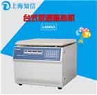 上海知信L4045D型低速离心机