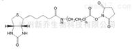 PEG衍生物Biotin-PEG-NHS MW:2000生物素PEG活性酯