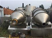 二手300L粉状粒状槽型二维运动混合机