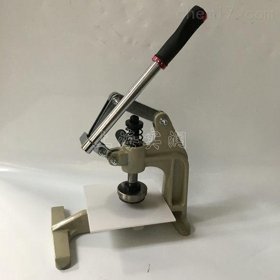 手压式圆形取样器裁切直径2cm-15cm