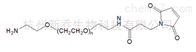 PEG衍生物MAL-PEG-NH2 MW:2000 马来酰亚胺PEG氨基