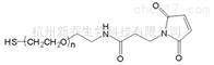 PEG衍生物MAL-PEG-SH MW:2000马来酰亚胺聚乙二醇巯基