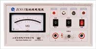 上海安标ZC93 型绝缘表