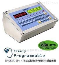 3590EXT3GD仪表ATEX防爆专用称重显示器